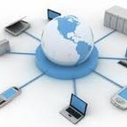 Интеграция компьютерная системная фото