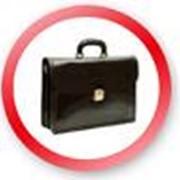 Услуги консультантов по лицензированию авторских прав (Регистрация товарных знаков, интеллектуальной собственности, Защита интеллектуальной собственности) фото
