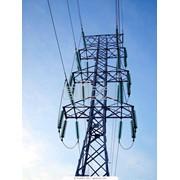 Продажа и поставка электроэнергии фото