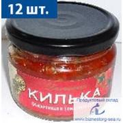 """Килька в томатном соусе стекло """"Вкусные консервы"""", 260 гр. фото"""
