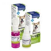 Микостоп для кошек и собак капли против грибка 10мл provet фото