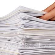 Подготовка документов для тендера Казахстан фото