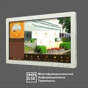 Интерактивная панель фото