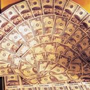 Финансовый консультант фото