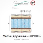 Матрац пружинный Стронг 200х180 фото