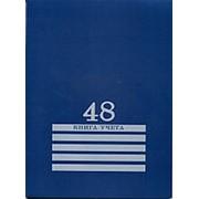 """Книга учёта А4 Prof Press """"Синяя"""" 48 л, линия, обложка картон, 48-8010 фото"""
