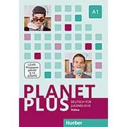 Josef Alberti, Gabriele Kopp, Siegfried Buttner Planet Plus A1 DVD Video фото