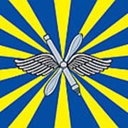 Флаг ВКС (Военно-космические силы) размер 90х135 фото