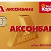 """Услуги по обслуживанию платежных карт """"Золотая Корона"""" фото"""