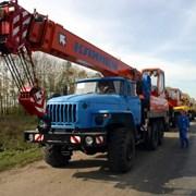 Аренда автокрана 32 тонны Клинцы КС-45719-3А фото