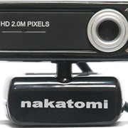 Комплект акустический для домашнего кинотеатра Nakatomi WC-E2000 black-silve фото