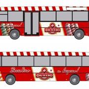 Размещение рекламы на бортах автобусов, трамваев, троллейбусов фото