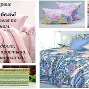 Постельное бельё, одеяла, подушки, матрасы фото