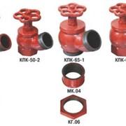 Клапаны пожарных кранов КПК-50-1, КПК-50-2, КПК-65-1, КПК-65-2 фото