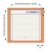 Рольставни с Пружинно - Инерционным Механизмом Белые Ш 1000 мм * В 1000 мм Профиль PD39/N фото