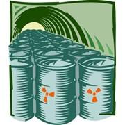 Расчет лимитов на отходы на основе материально-технической базы, паспортизация отходов фото