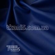 Ткань Стрейчевый кожзам плотный матовый (электро-синий) 4973 фото