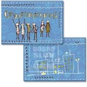 Обложка для студенческого Человечки голубой фон Артикул: 042002обл206001 фото