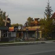 Магазин строительных материалов фото