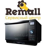 Ремонт микроволновых (СВЧ) печей в Могилёве фото