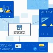 Subtotal: готовое решение + онлайн-касса для автоматизации розницы фото