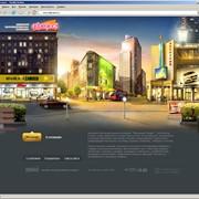 Разработка интернете магазина фото