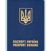 Оформление загранпаспортов! фото