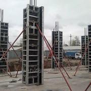 Алюминиевая опалубка для железобетонных конструкций фото