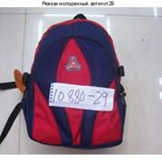 Рюкзак молодежный, артикул 29 фото