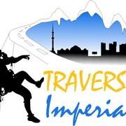 Промышленный альпинизм. Будьте с нами на ВЫСОТЕ!!! фото