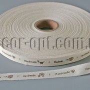 Лента натур. Handmade 1.5см/1м 570492 фото