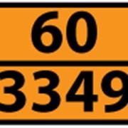 Таблички информационные с накладными цифрами фото