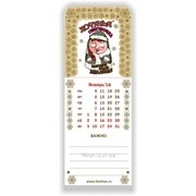 Изготовление Магнит с календарным блоком 2016 Хочунья Снегурочка фото