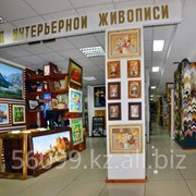 Наша галерея 3 фото