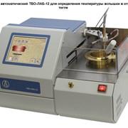 Аппарат автоматический ТВО-ЛАБ-12 для определения температуры вспышки в открытом тигле фото
