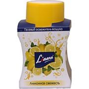 Лиара гелевый освежитель Лимонная свежесть 135гр 1/48 фото