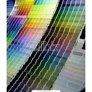 Полиграфия. Полиграфические материалы. Краски полиграфические. Краски для офсетной листовой печати. фото