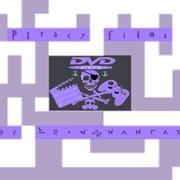 Изготовление DVD дисков под заказ с вашими любимыми фильмами фото
