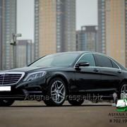Аренда Mercedes Benz 222 фото