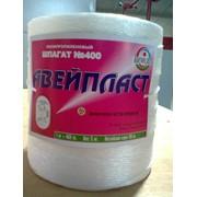 Шпагат сельскохозяйственный для использования в пресс-подборщиках для прессования сена фото