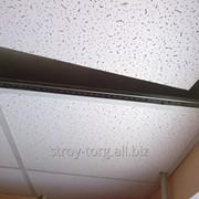Подвесной потолок (Армстронг) фото
