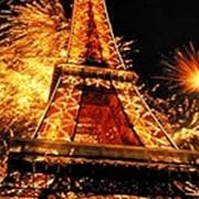 Пьянящий аромат Франции! фото