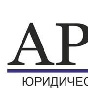 Споры с банками, коллекторскими фирмами в Севастополе фото