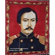 Ковры ручной работы, Ковер портрет Шокан Уалиханов. фото