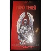 Карты Таро Теней 27410611 фото