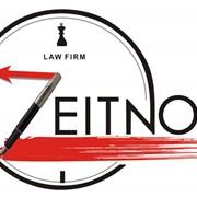 Юридичні послуги, консалтинг фото