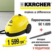Акция Пароочиститель Karcher SC1.020+ насадка для текстиля 9_610_227_0 Акция!!! фото