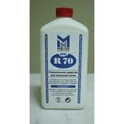 HMK R70 Специальное средство для внешней чистки (Германия) фото