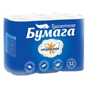 Туалетная бумага Мягкий знак Облака синие 2сл 12рул (х8) фото