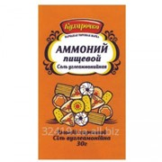 Амоній харчовий фото